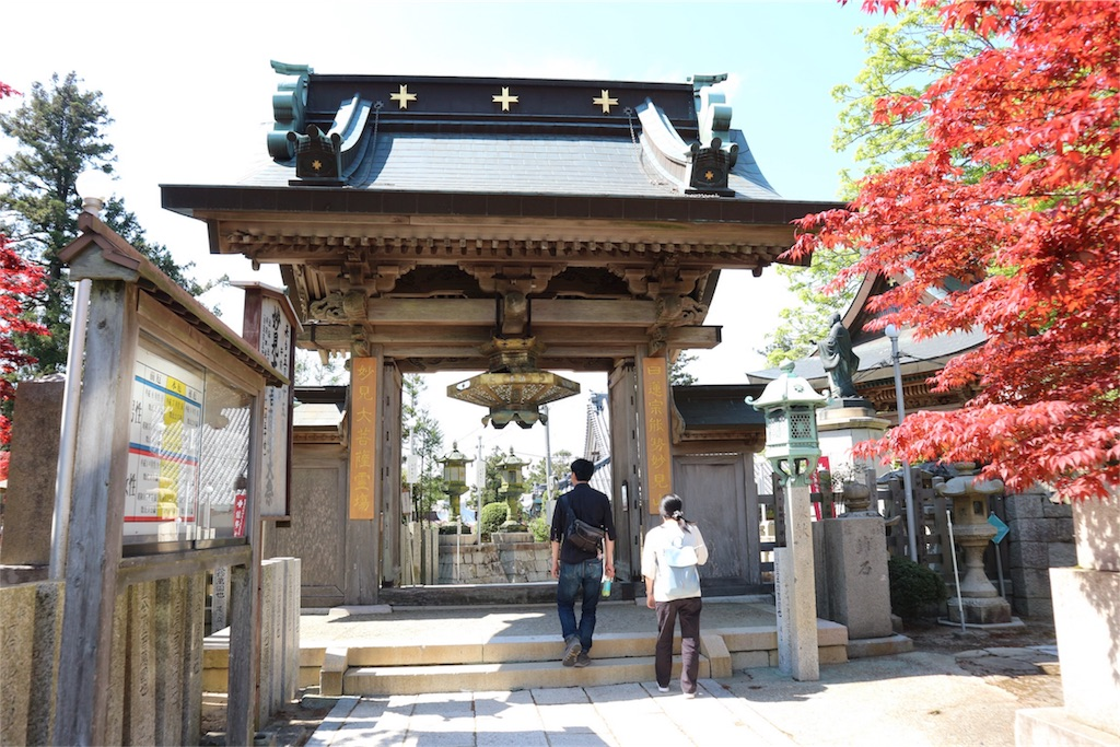 f:id:kosaku-tabi:20190516210340j:image