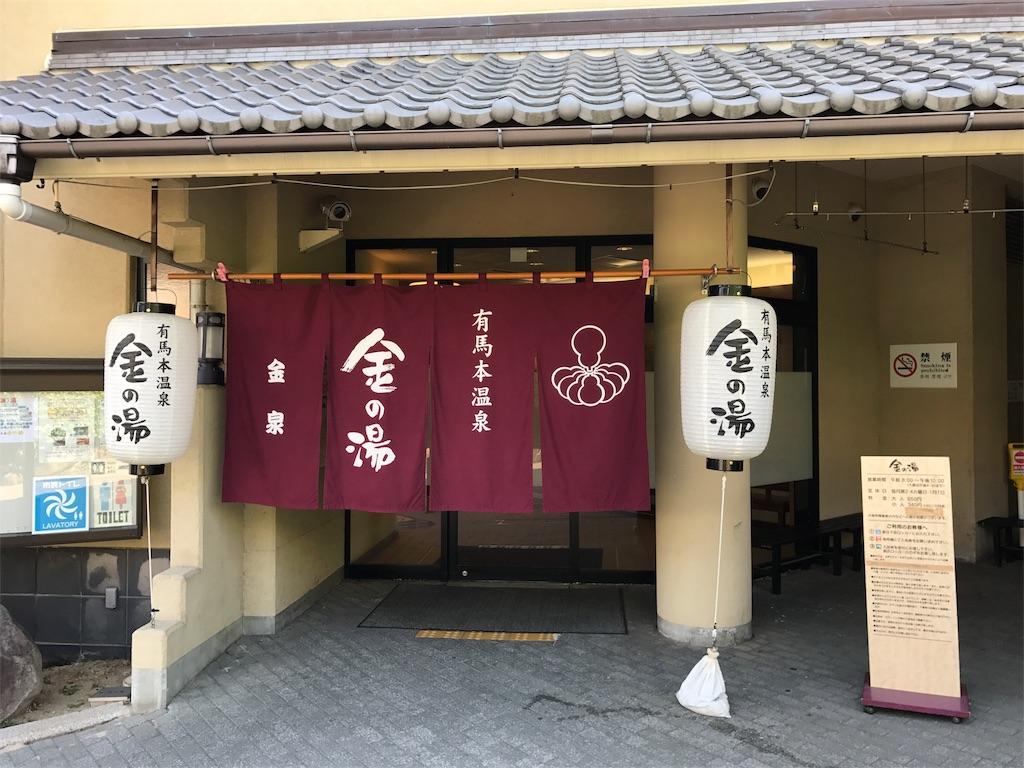 f:id:kosaku-tabi:20190517171540j:image