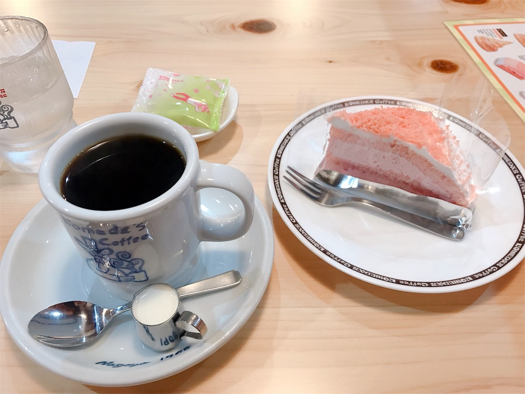 f:id:kosaku-tabi:20190517171544j:image
