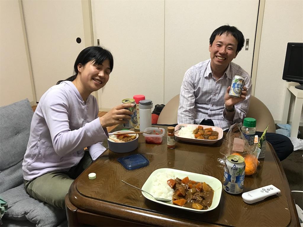 f:id:kosaku-tabi:20190517171611j:image