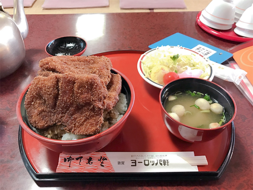 f:id:kosaku-tabi:20190517171623j:image