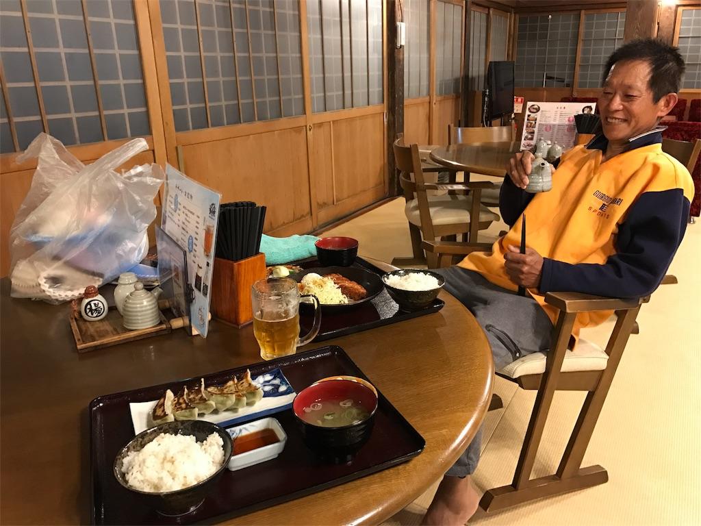 f:id:kosaku-tabi:20190517171635j:image