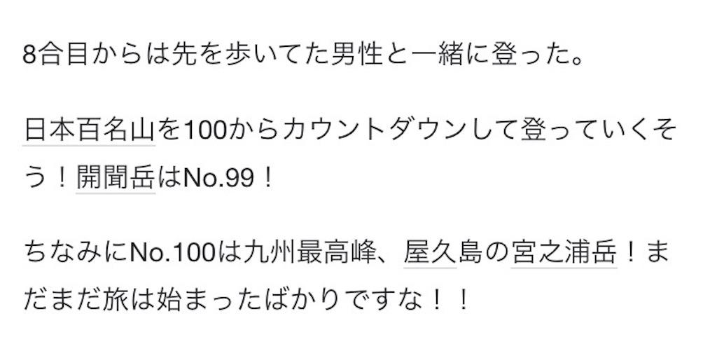 f:id:kosaku-tabi:20190518175618j:image
