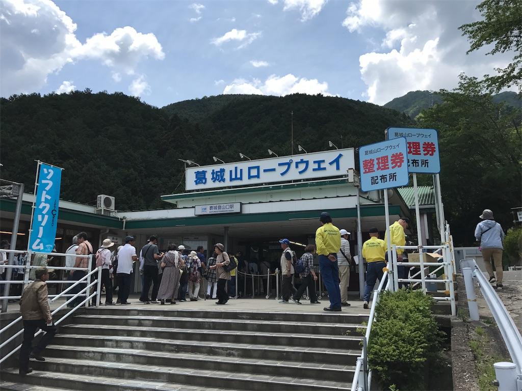 f:id:kosaku-tabi:20190519121241j:image