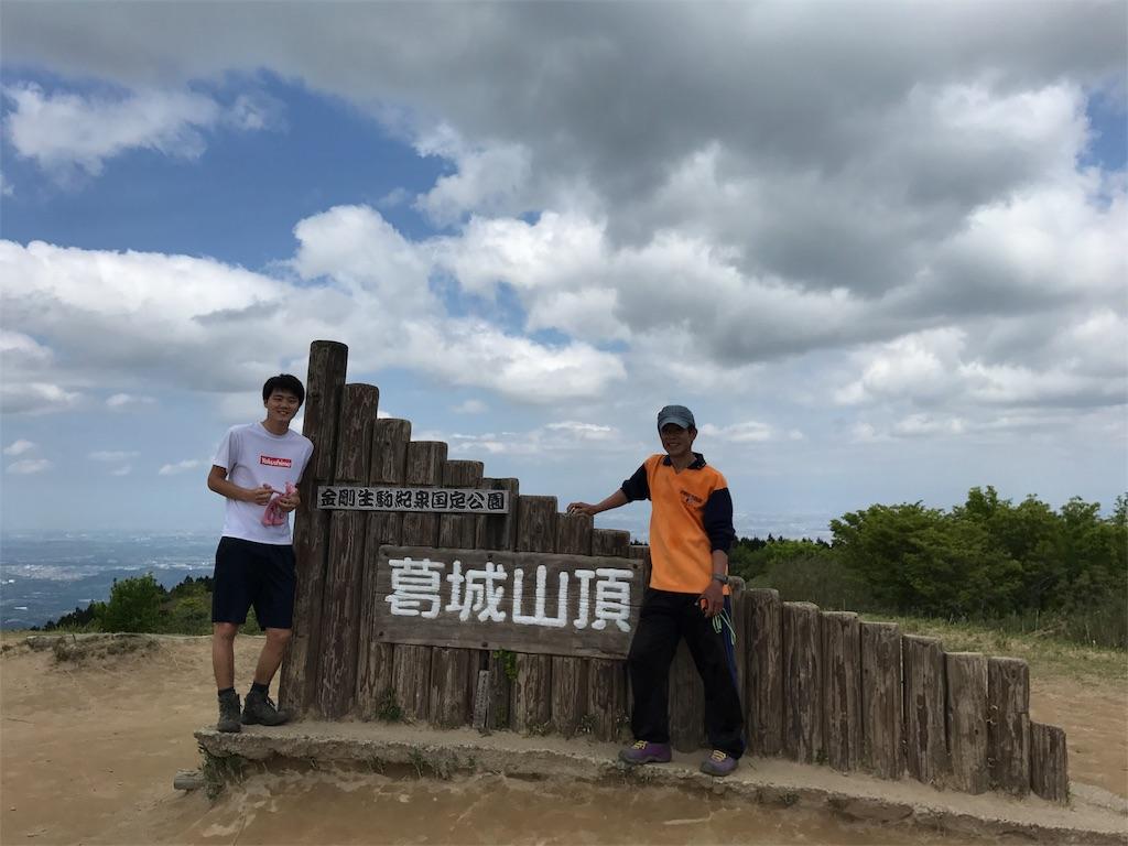 f:id:kosaku-tabi:20190519123456j:image