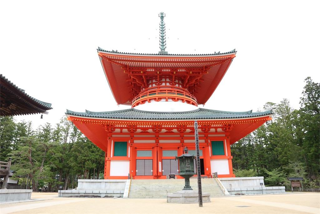 f:id:kosaku-tabi:20190519152136j:image