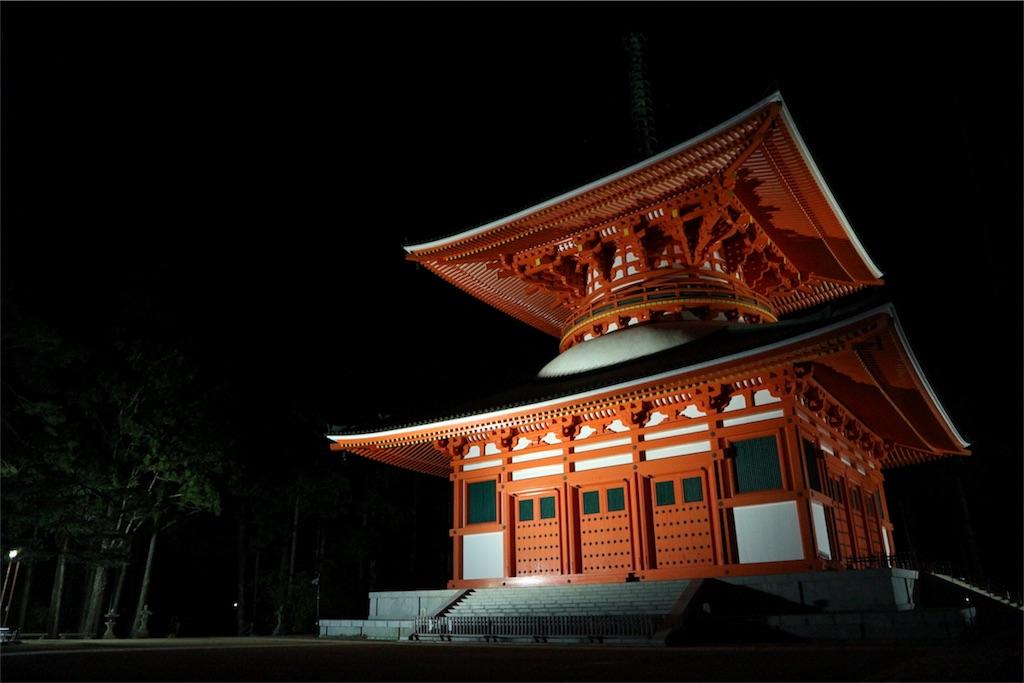 f:id:kosaku-tabi:20190519152151j:image