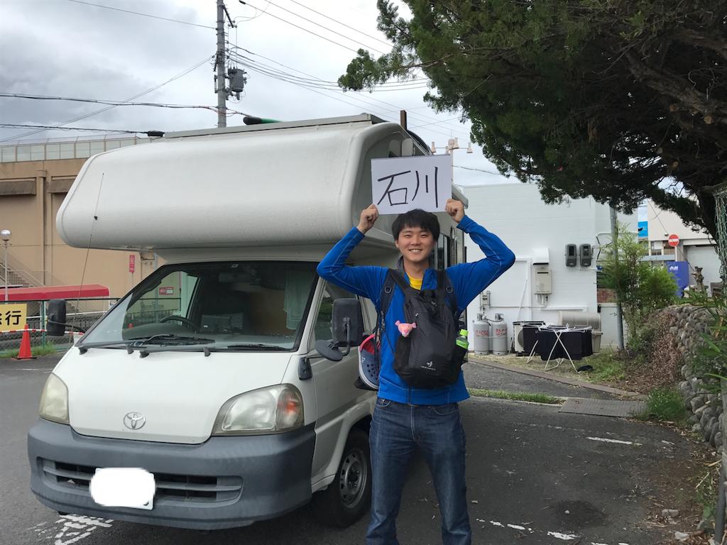 f:id:kosaku-tabi:20190521121103p:image