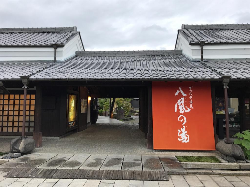 f:id:kosaku-tabi:20190521121132j:image