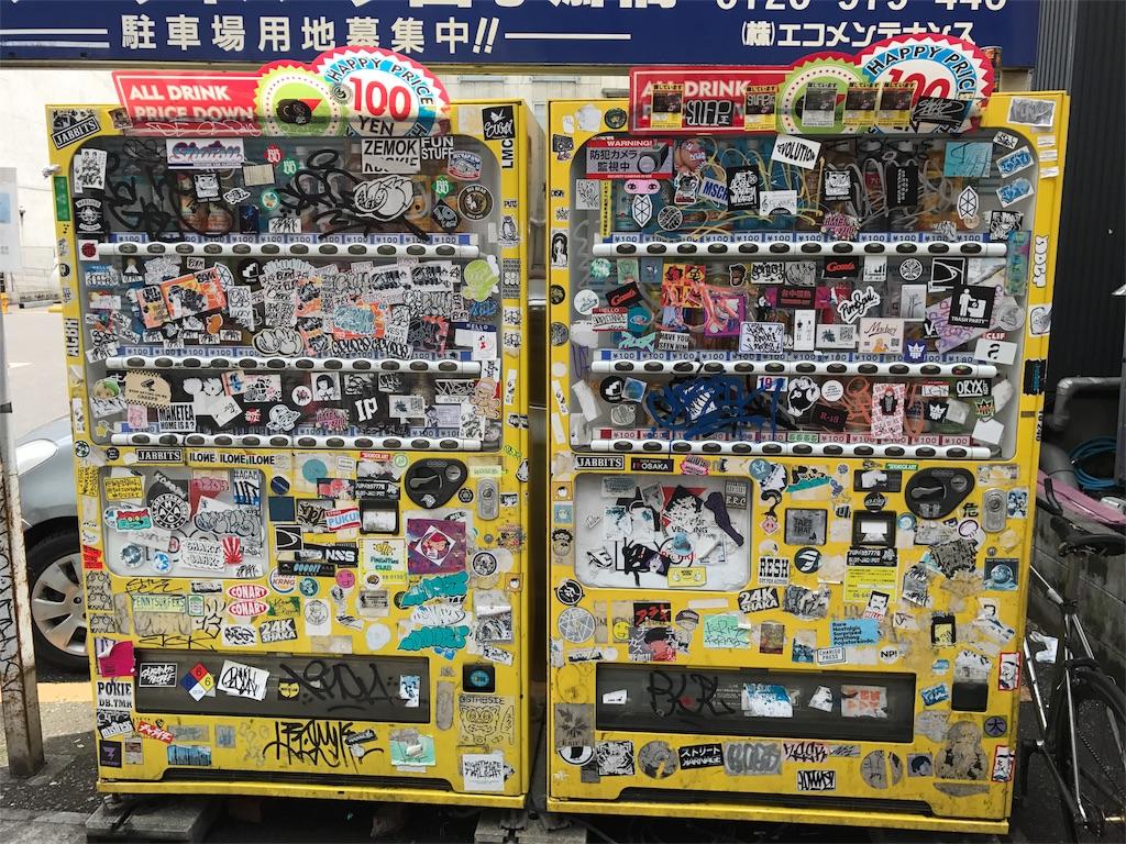 f:id:kosaku-tabi:20190524221346j:image