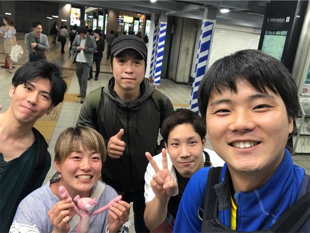 f:id:kosaku-tabi:20190524221359j:image