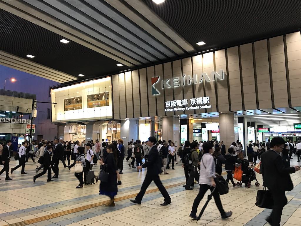f:id:kosaku-tabi:20190524221404j:image