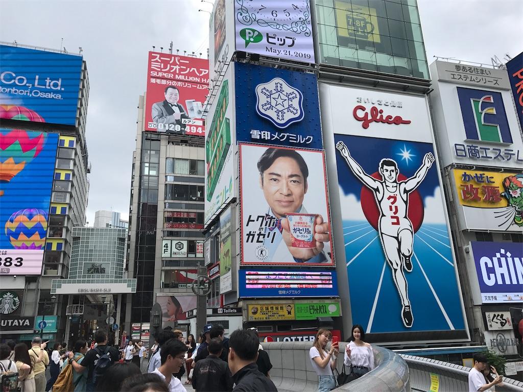 f:id:kosaku-tabi:20190524221413j:image
