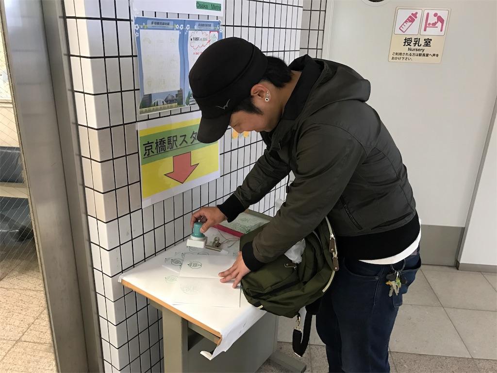 f:id:kosaku-tabi:20190524221434j:image