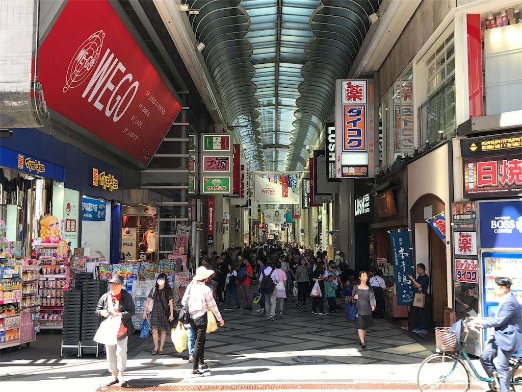 f:id:kosaku-tabi:20190524221439j:image