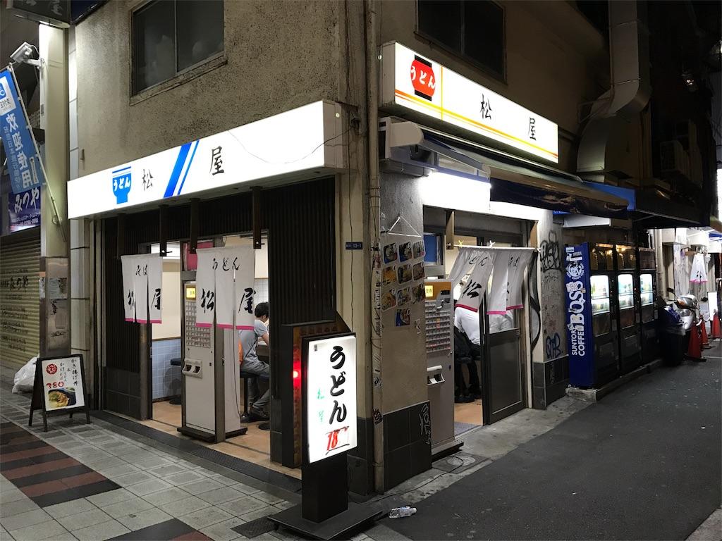 f:id:kosaku-tabi:20190527151354j:image