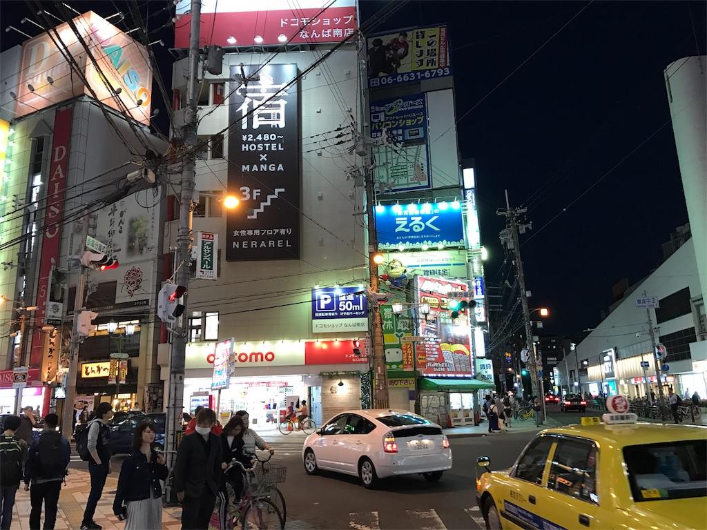 f:id:kosaku-tabi:20190527151422j:image