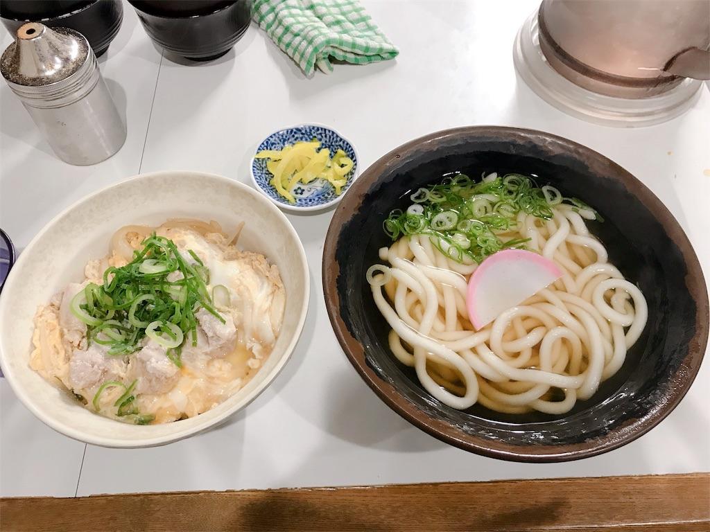 f:id:kosaku-tabi:20190527151425j:image
