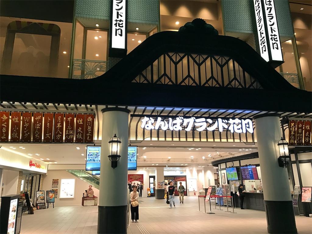 f:id:kosaku-tabi:20190527151615j:image