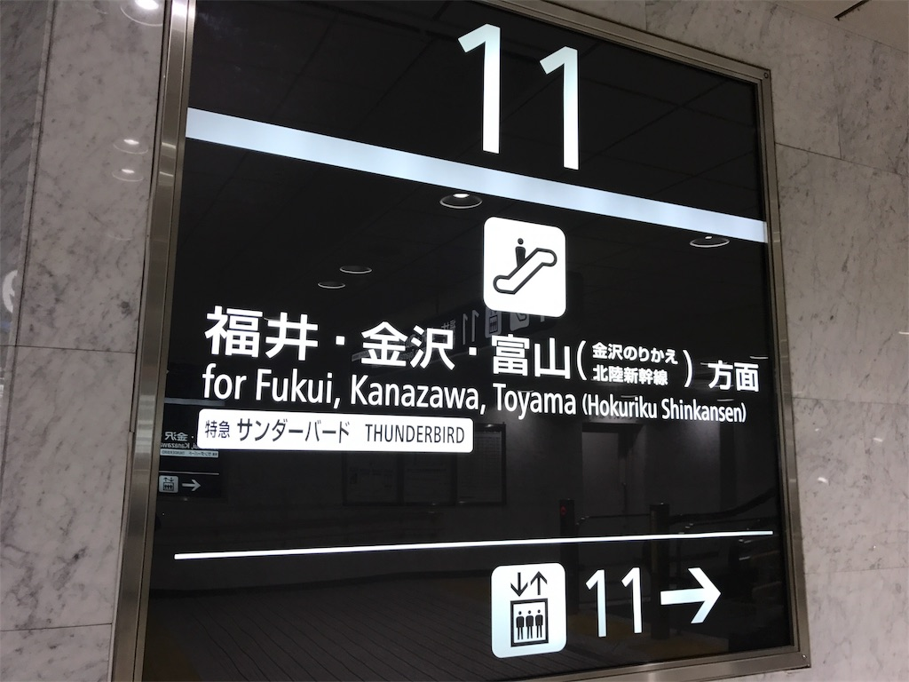 f:id:kosaku-tabi:20190528114059j:image