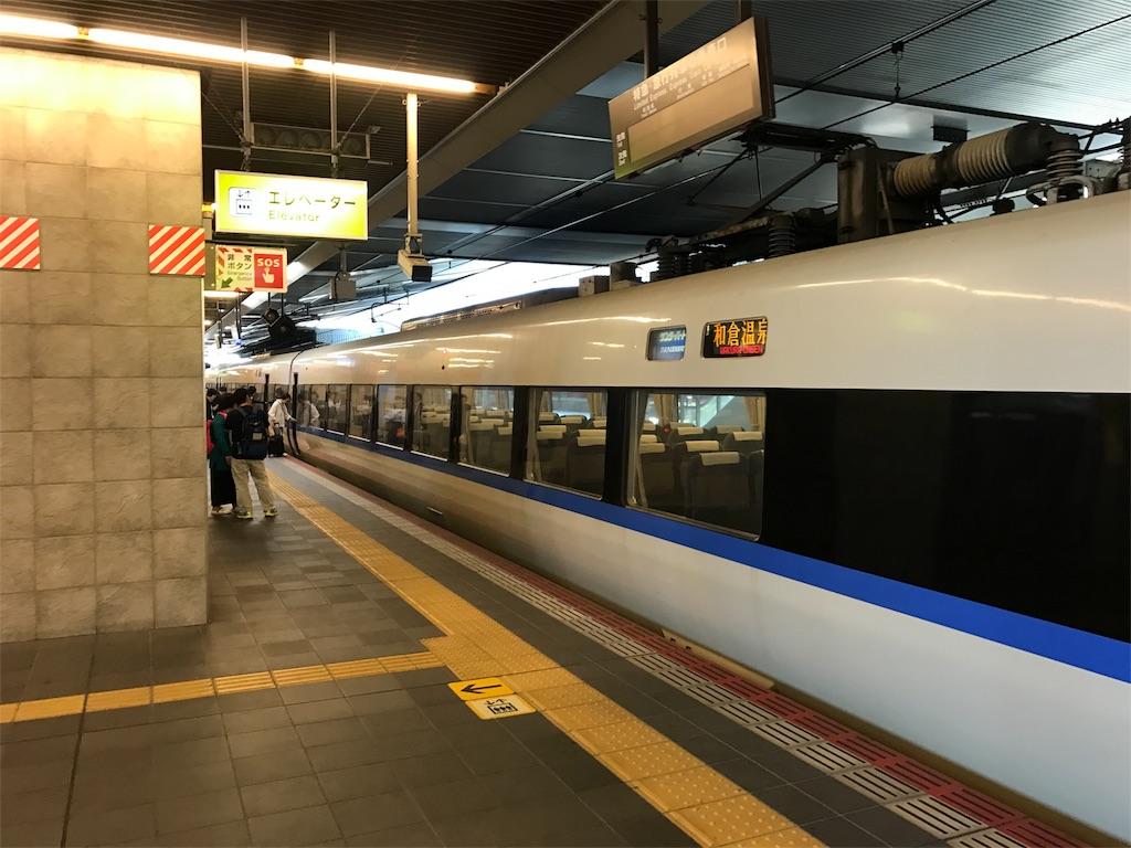 f:id:kosaku-tabi:20190528114110j:image