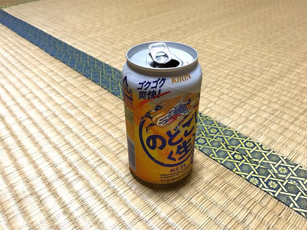 f:id:kosaku-tabi:20190531221347j:image