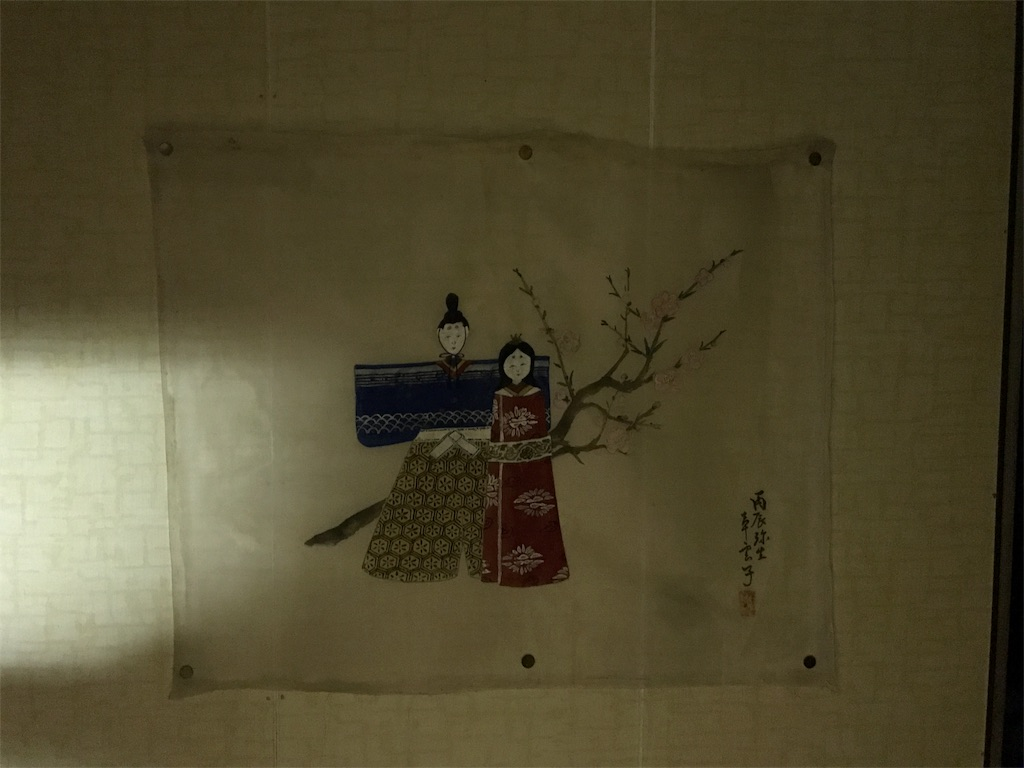 f:id:kosaku-tabi:20190531221521j:image