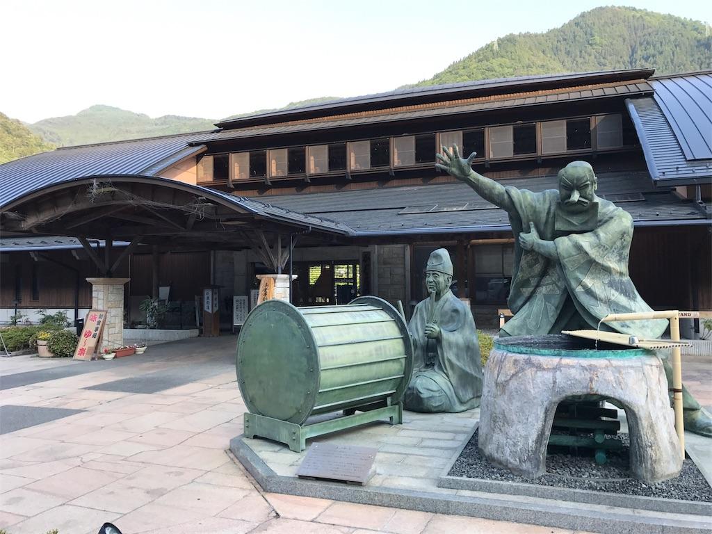 f:id:kosaku-tabi:20190531221528j:image