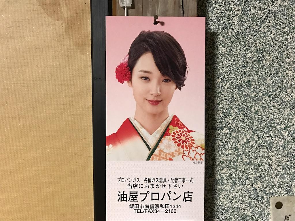f:id:kosaku-tabi:20190531221715j:image