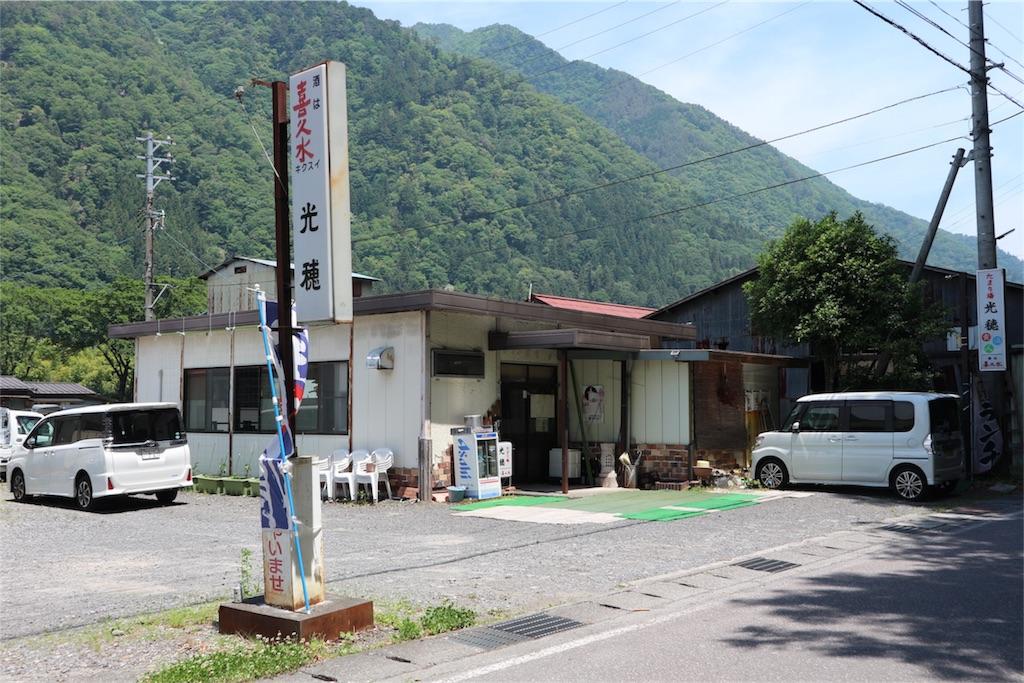 f:id:kosaku-tabi:20190603113032j:image