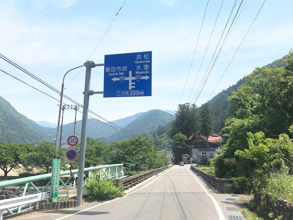 f:id:kosaku-tabi:20190603113039j:image