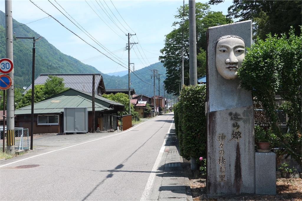 f:id:kosaku-tabi:20190603113042j:image