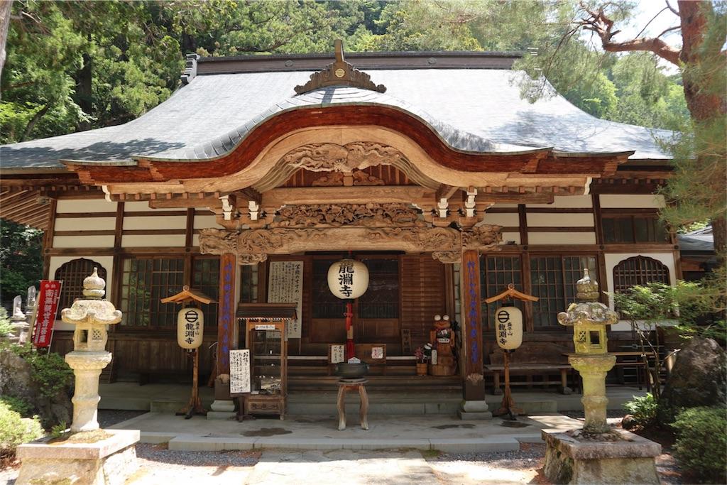 f:id:kosaku-tabi:20190603113050j:image