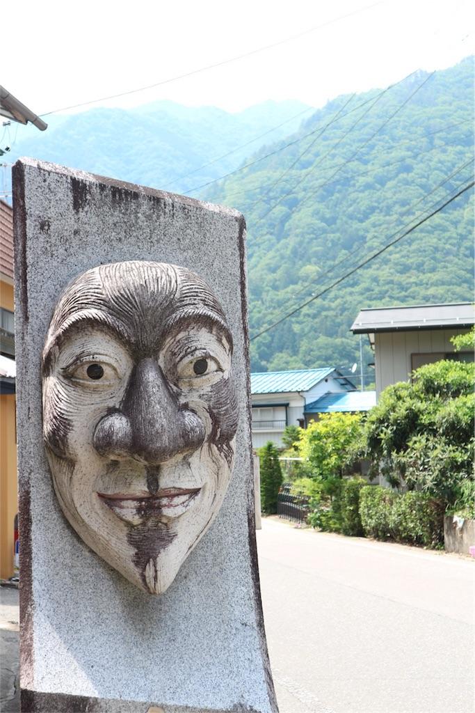 f:id:kosaku-tabi:20190603113122j:image