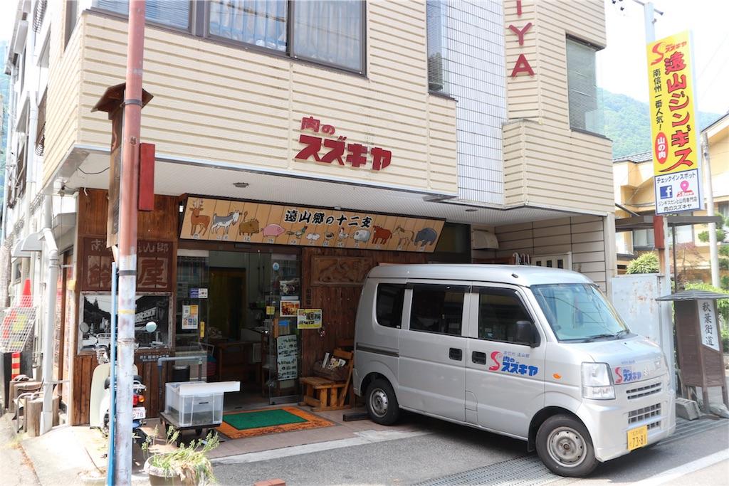 f:id:kosaku-tabi:20190603113137j:image