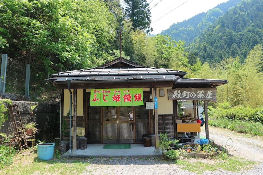 f:id:kosaku-tabi:20190603113142j:image