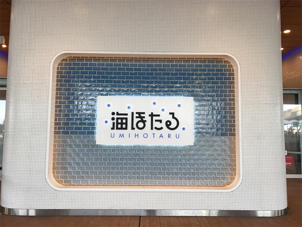 f:id:kosaku-tabi:20190603131811j:image