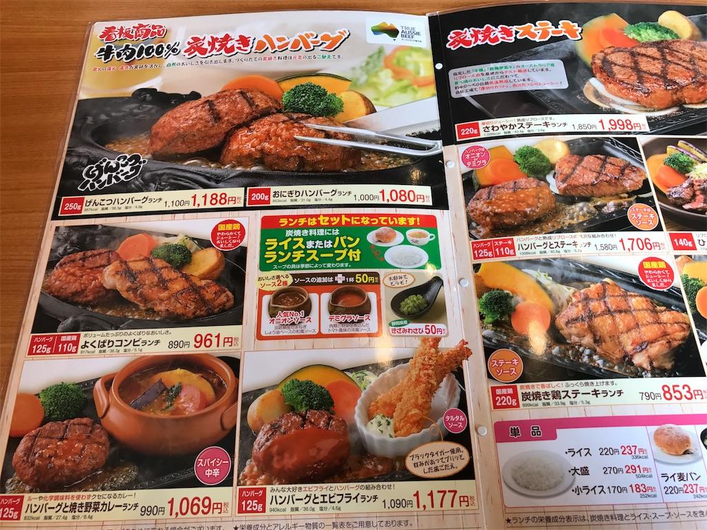 f:id:kosaku-tabi:20190603131823j:image