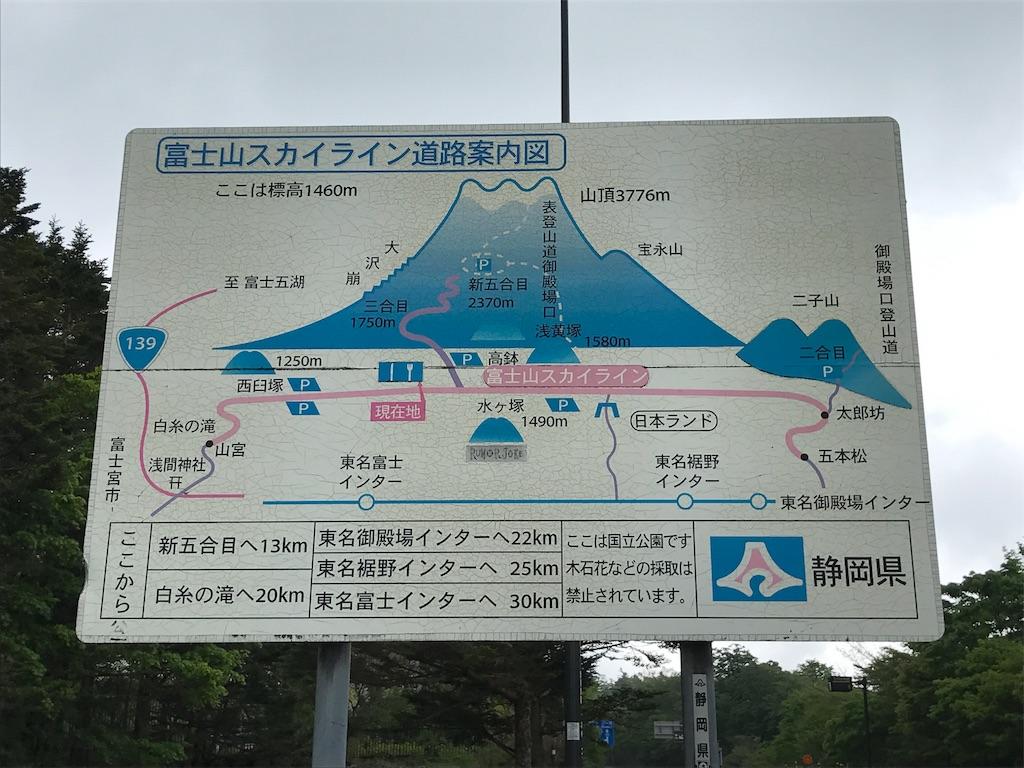 f:id:kosaku-tabi:20190603131833j:image