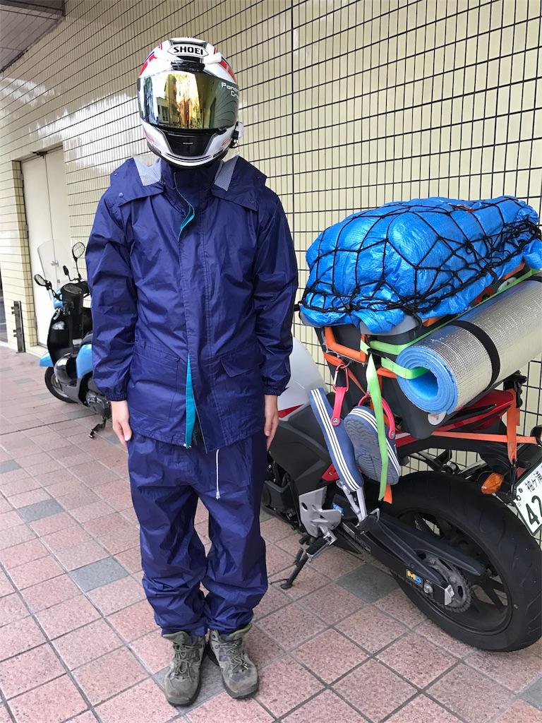 f:id:kosaku-tabi:20190611234643j:image