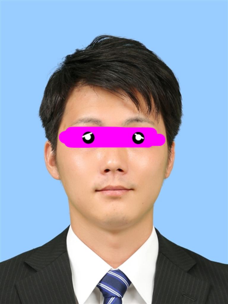 f:id:kosaku-tabi:20191122163235p:image
