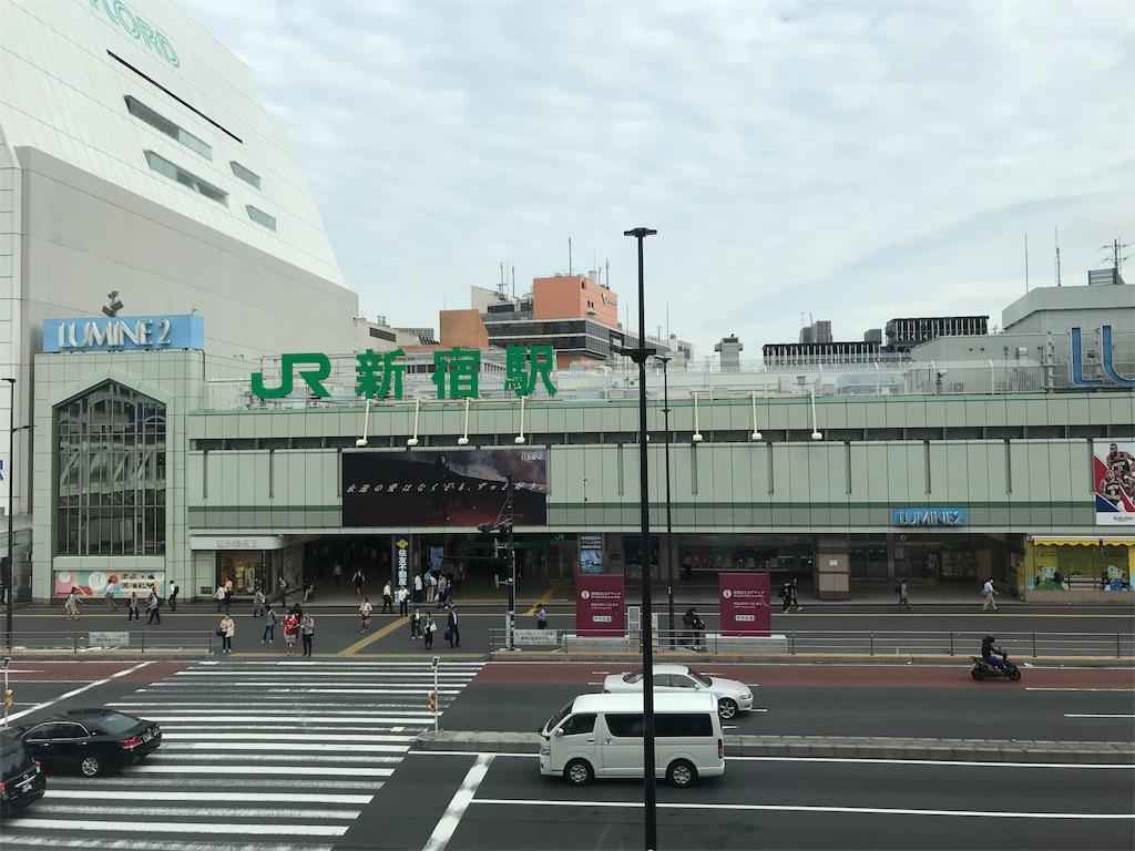 f:id:kosaku-tabi:20191124162819j:image