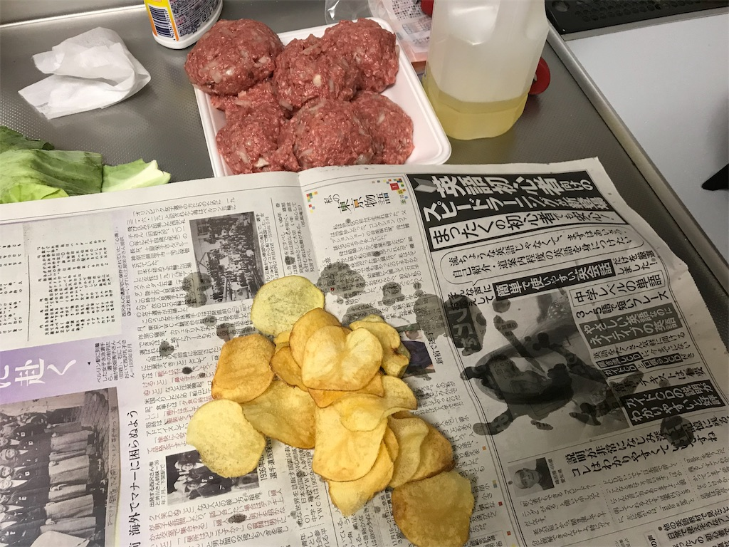 f:id:kosaku-tabi:20191127211717j:image