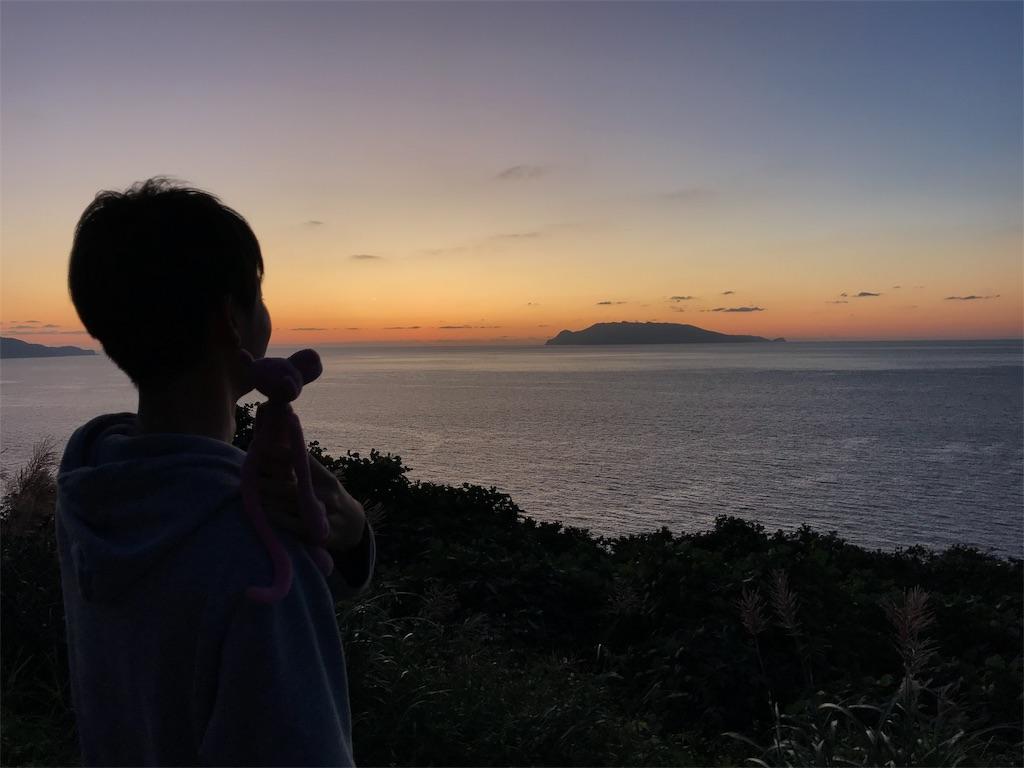 f:id:kosaku-tabi:20191127214736j:image
