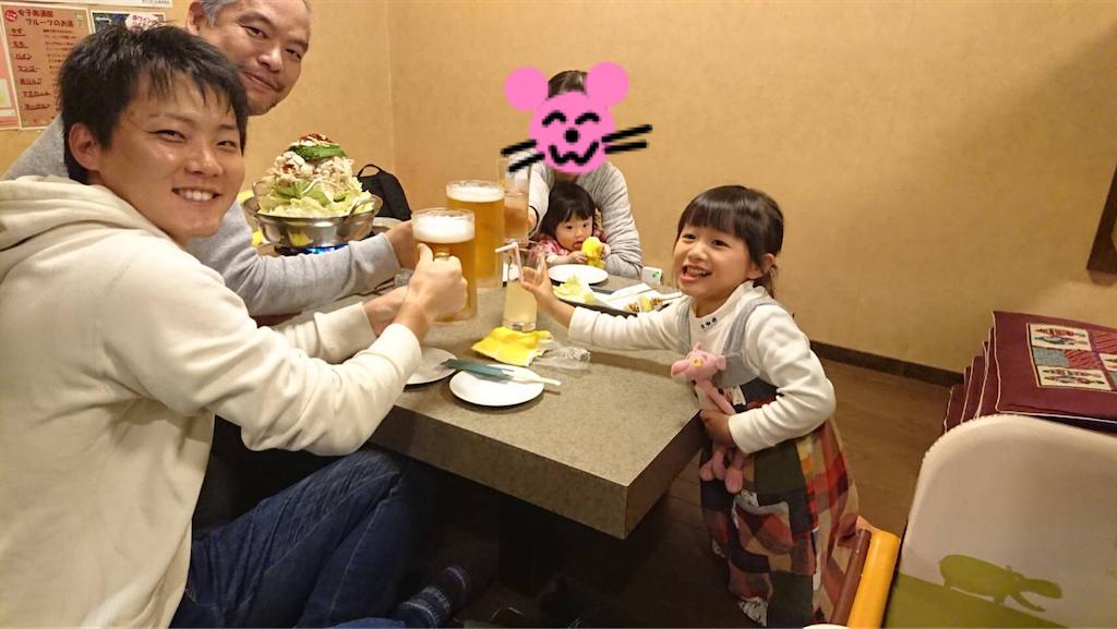 f:id:kosaku-tabi:20191228130142p:image
