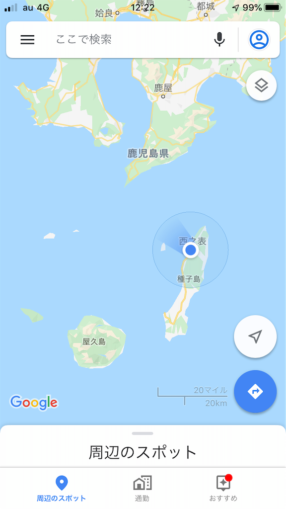 f:id:kosaku-tabi:20200111195333p:image