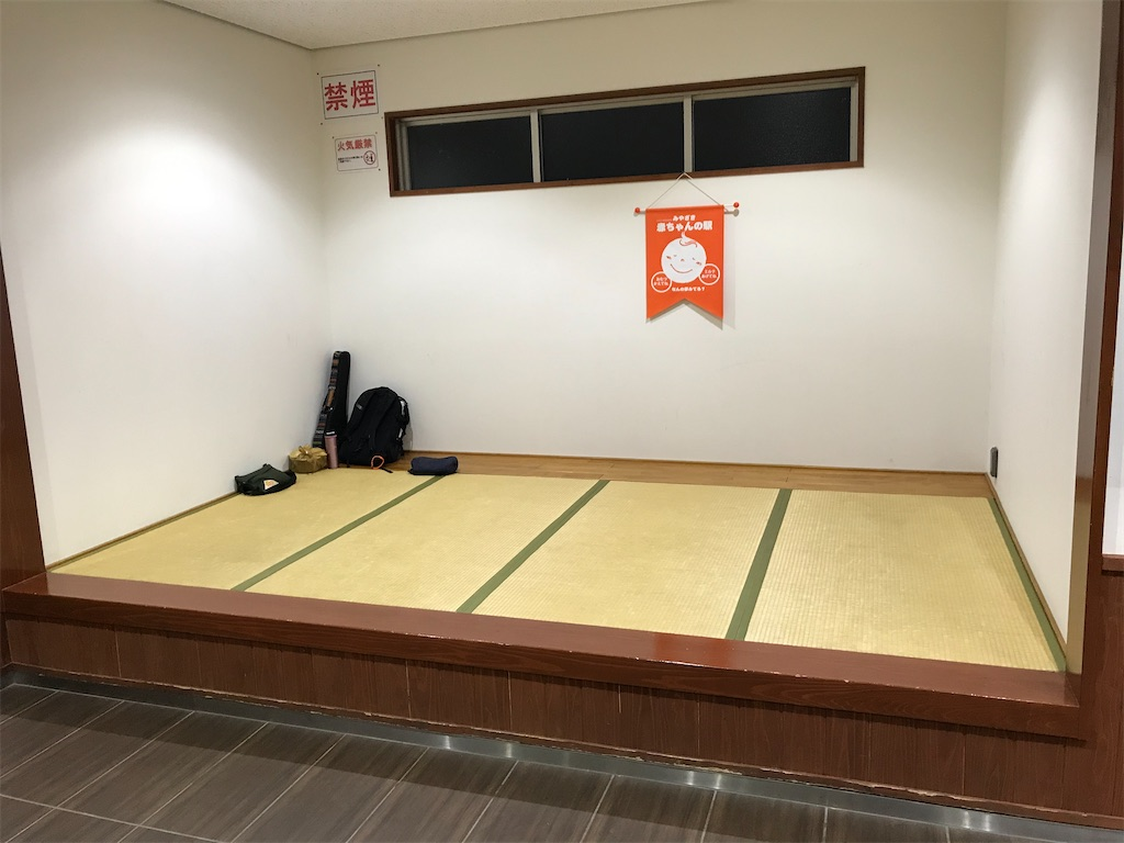 f:id:kosaku-tabi:20200111204350j:image