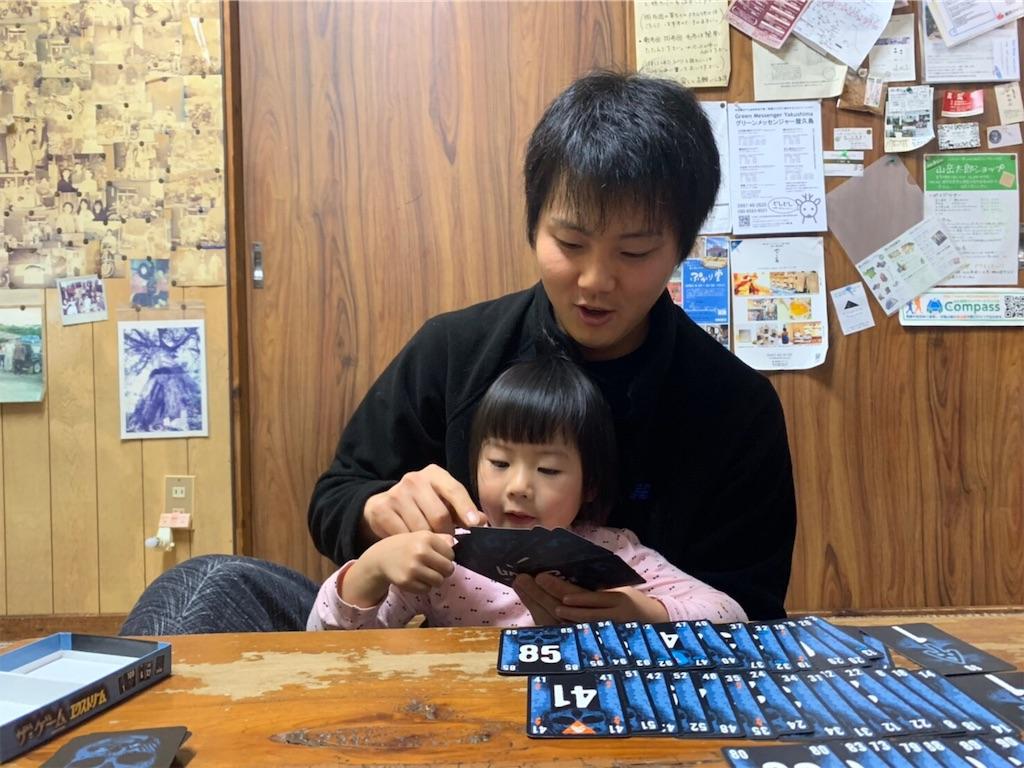f:id:kosaku-tabi:20200113165629j:image