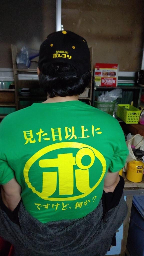 f:id:kosaku-tabi:20200113165756j:image