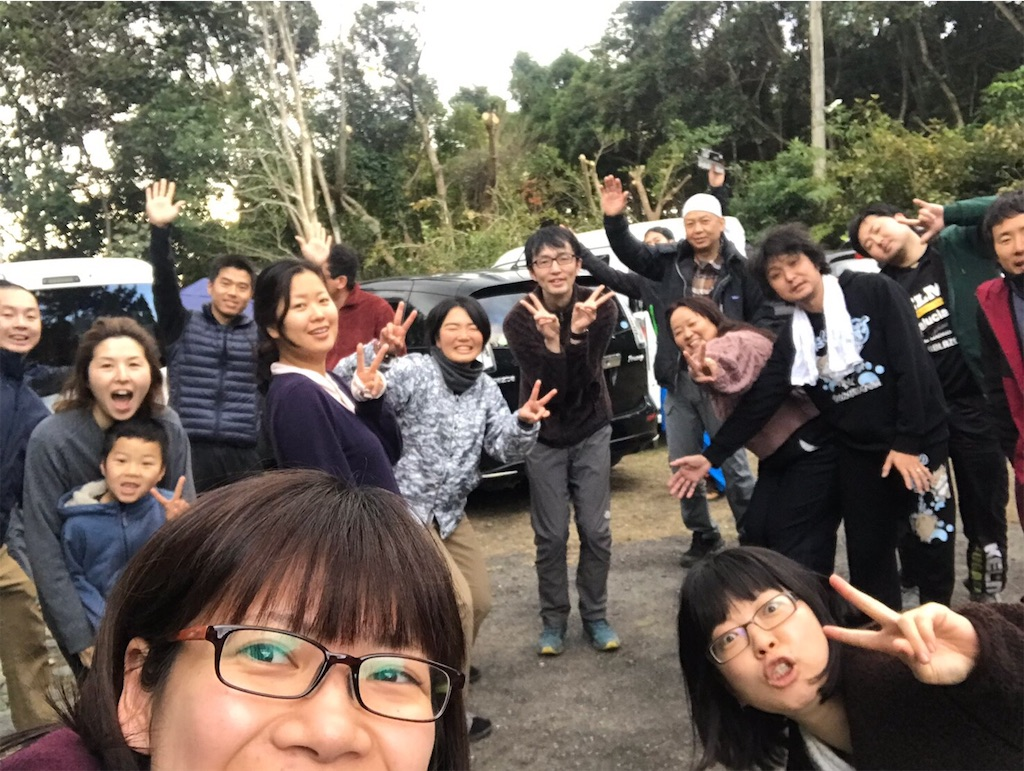 f:id:kosaku-tabi:20200113185342j:image
